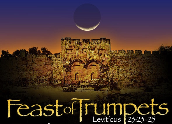 The Feast of Trumpets or Rosh Hashanah